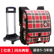 Meihong level crossing two wheel pull rod bag