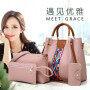 Cross border 2020 new versatile Messenger Bag Handbag Shoulder Bag hot sale women's bag women's fashion mother's bag