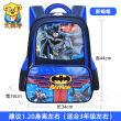 958 new bat