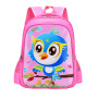 Cross border wholesale Xianghuang cartoon cute children schoolbag 4-6-year-old kindergarten Backpack