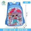Surprise baby water blue kindergarten Pu