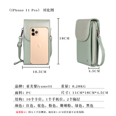 New Korean fashion multi-functional mobile phone bag vertical Mini Wallet large capacity women's One Shoulder Messenger Bag