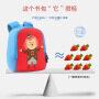 Children's cartoon schoolbag kindergarten load reducing breathable backpack children's lovely backpack customized pattern diving bag