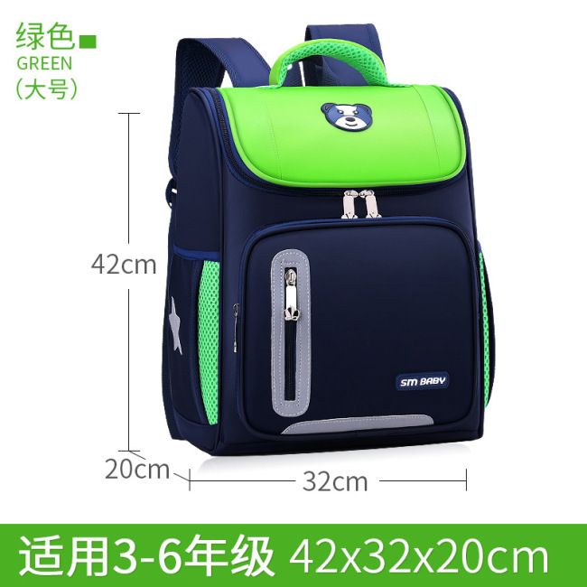 Schoolbag customization for primary school students grade 1-3-6 children's backpack training class logo