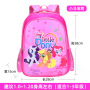 Children's schoolbag new 1-3 grade boys and girls cartoon cute lightening light ridge protection backpack for primary school students