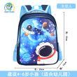 Spaceman kindergarten Pu