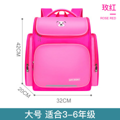 Primary school space schoolbag customized 1-6 grade training class printed logo