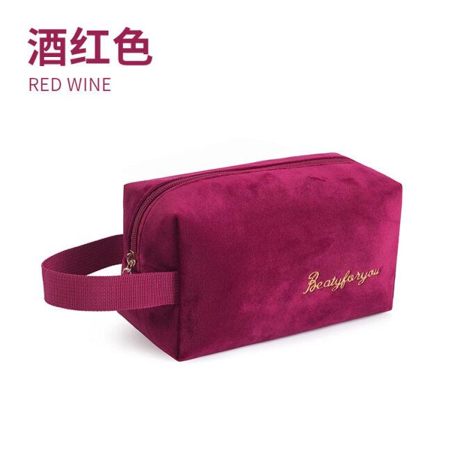 Flannel make-up storage bag hand flannel women's hand bag large capacity lipstick bag Nordic style 4-piece set
