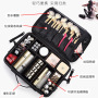 Professional multi-functional partition Pu make-up bag for cosmetics storage double-layer heel make-up and nail embroidery portable Cosmetic Case