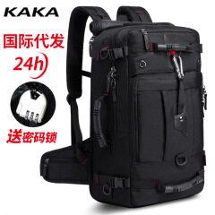 New double shoulder bag Oxford cloth travel bag men's outdoor backpack large capacity luggage bag multifunctional hiking bag