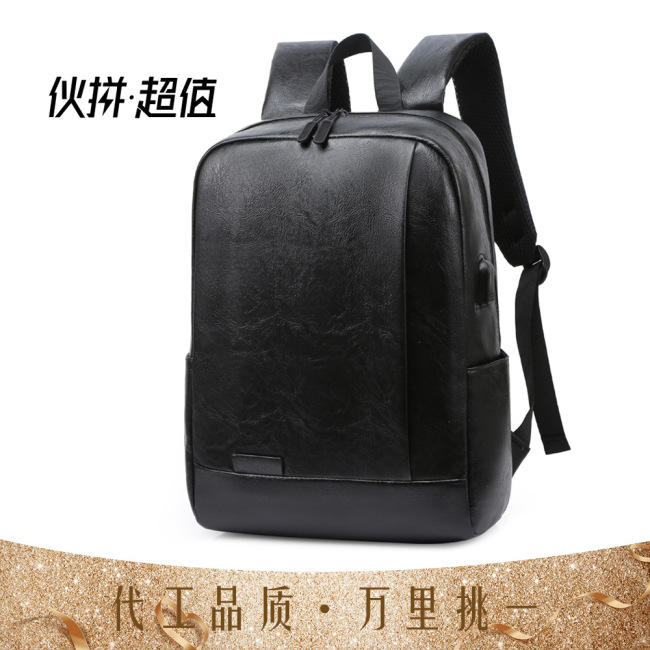 backpack men's Bag Fashion Sports Youth schoolbag simple PU leather computer man's backpack