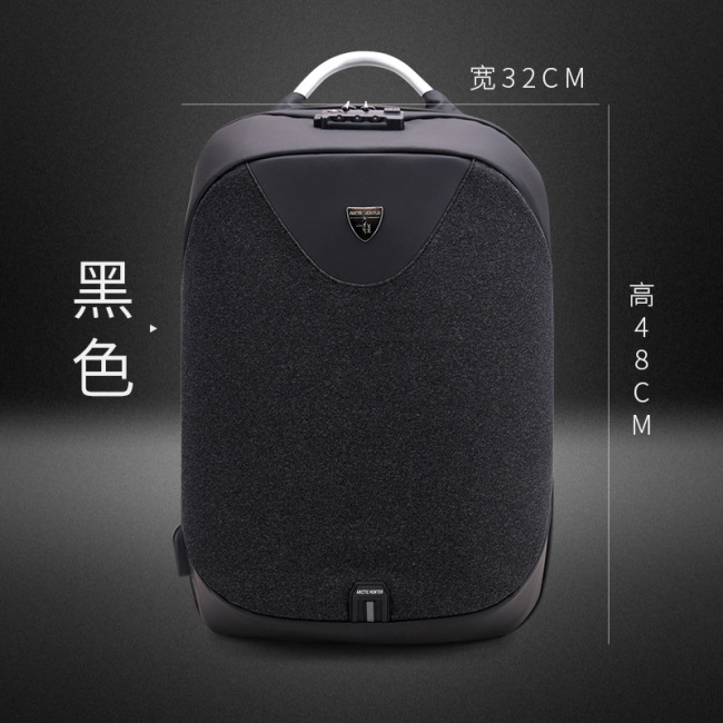 Anti theft backpack stereo computer backpack outdoor Korean backpack male middle school students schoolbag USB charging