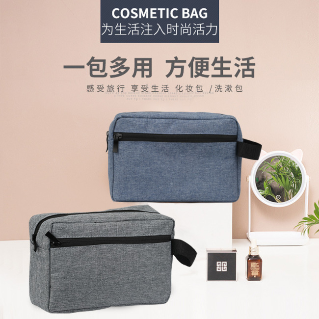 Hand held double layer women's make-up bag in stock customized multi-functional waterproof Oxford cloth travel bag for washing bag
