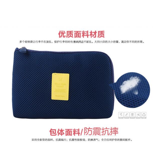 Kiss the rain shockproof travel digital storage bag