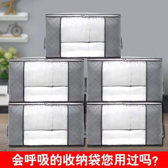 Manufacturers sell quilts storage bags, clothing sorting bags, clothes packing bags, household bedding bags, dustproof bags