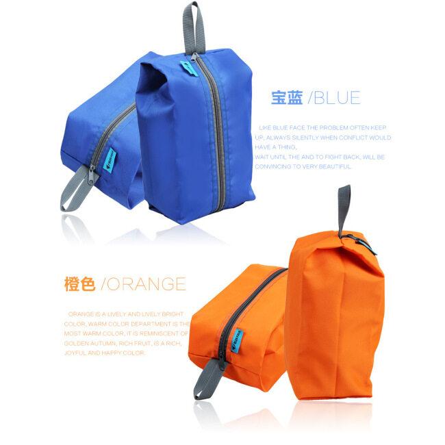 Travel storage bag shoes bag washing bag folding travel