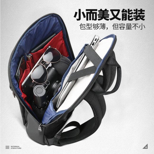 New ultra thin backpack leisure computer backpack Korean school bag nylon men's backpack custom brand
