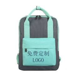 Schoolbag custom printing logo primary school boys and girls junior high school students advertising gift printing customized training course