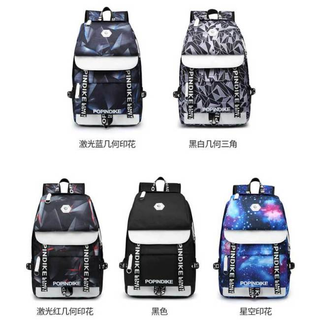 Logo custom Canvas Backpack male USB computer backpack outdoor travel bag college style junior high school student schoolbag
