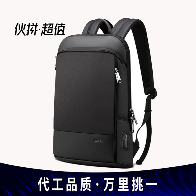 New ultra thin backpack leisure computer backpack Korean school bag nylon men's backpack custom brand