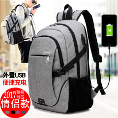 New men and women USB charging Shoulder Bag Messenger Bag fashion leisure outdoor travel bag waterproof fabric bag