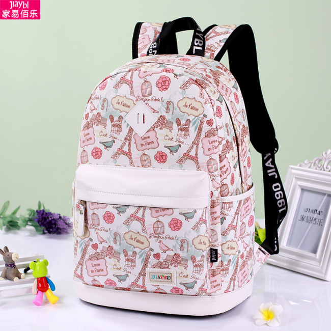 Jiayi Baile popular schoolbag for junior high school students