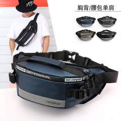 Manufacturer direct selling new fashion outdoor waist bag running close fitting waist bag reflective strip chest bag anti theft mobile phone cash bag