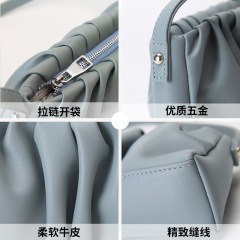 Leather women's bag new pleated armpit bag retro Minority Law stick bag Fashion Shoulder Bag personalized handbag