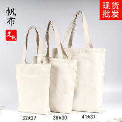 Professional customized student advertising shopping cotton bag literature and art single shoulder sail bag spot blank portable canvas bag