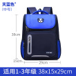 Space bag Royal Blue Small