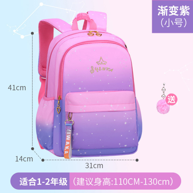 Girl's schoolbag with net red gradient color