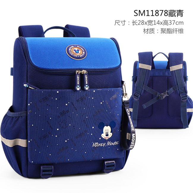 Disney children's schoolbag primary school boys grade 1, 2, 3, 6-12 years old