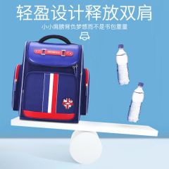 New schoolbag for boys, grade 1-3-6, grade 6, Korean version, boys' double shoulder children's backpack