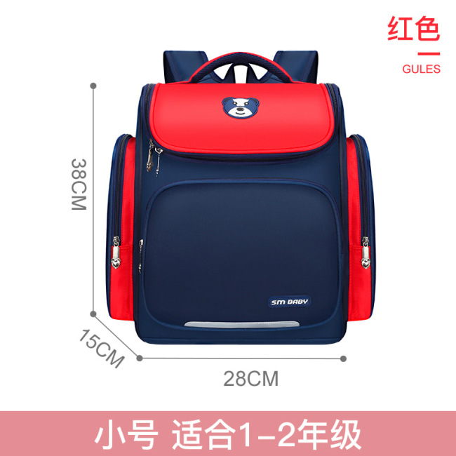 Space schoolbag for primary school students customized children's backpack