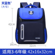 Space bag Royal Blue Large
