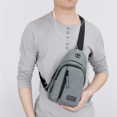 A chest bag men's Messenger Bag Canvas Shoulder Bag men's Korean fashion straddle chest bag leisure backpack