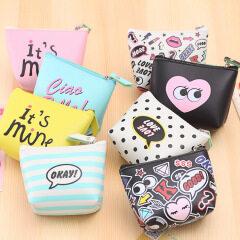 New modern girl small change purse fashion cartoon waterproof coin key bag PU leather storage bag wholesale