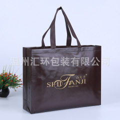 Manufacturer customized non-woven bag environmental protection clothing handbag covered plastic shopping bag customized non woven bag logo