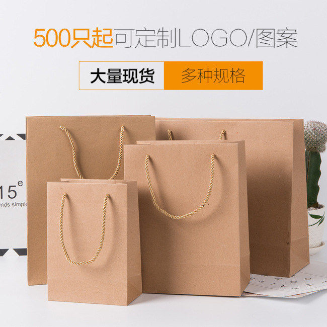 Factory direct red wine packaging box kraft paper bag packaging gift box gift bag customized wholesale