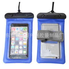 Wholesale sealed mobile phone waterproof bag cover swimming drift debris storage bag foreign trade waterproof bag bag