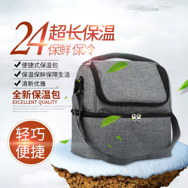 Spot wholesale multi-functional double-layer portable thermal insulation bag ice bag outdoor picnic bag thermal insulation bag Bento bag customized