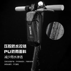 Electric scooter bicycle head package electric folding bicycle handle package EVA hard shell balance car head package