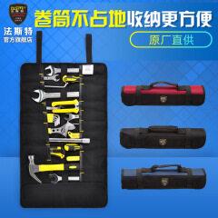 Tool kit tool pack promotion kit