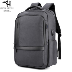 New backpack men's business laptop bag USB backpack waterproof travel men's backpack