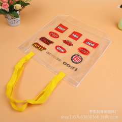 PVC plastic transparent handbag, shopping bag, environmental protection gift, snack bag, custom logo
