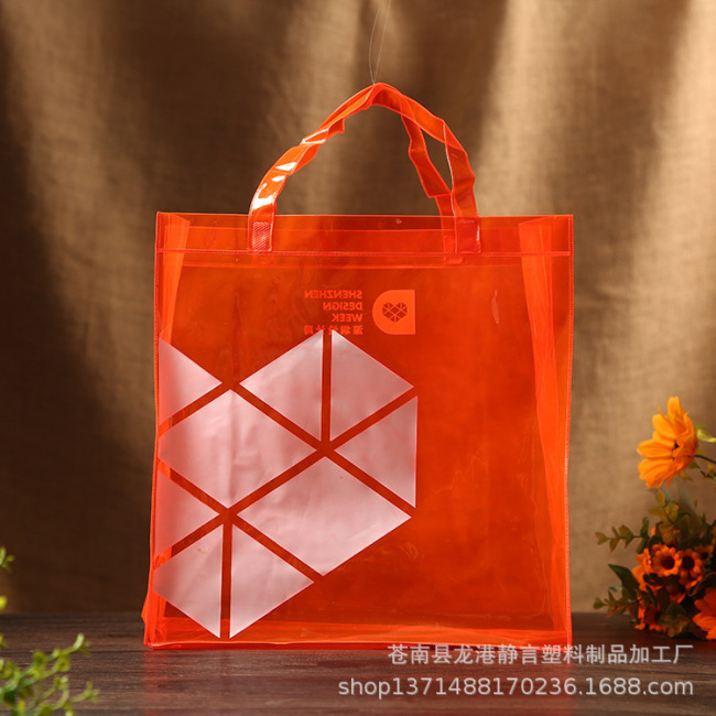 Manufacturers direct color plastic bags, environmental protection PVC bags, transparent PVC bags support customization