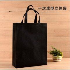 Non woven bag, hand bag, custom shopping, environmental protection bag, gift advertisement, film covered logo, hot pressing, urgent, spot order
