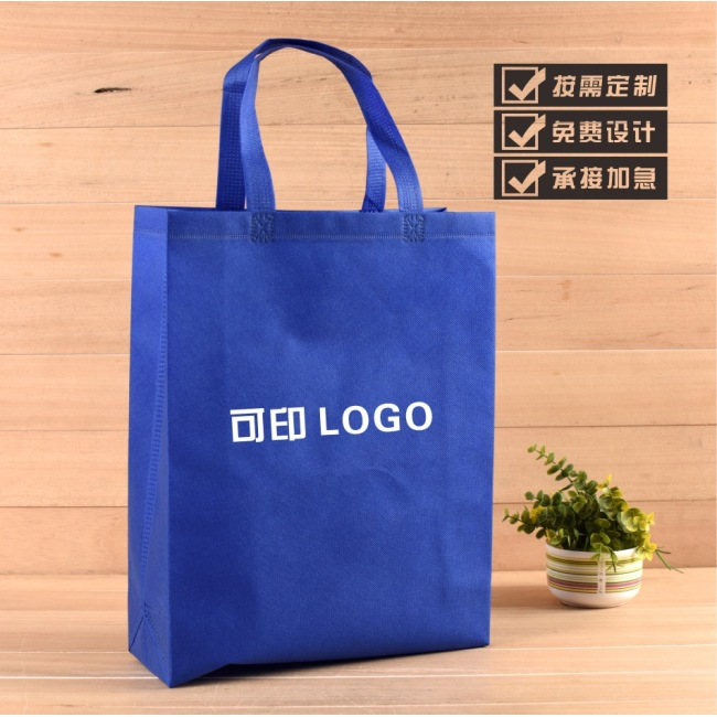 Non woven bag, hand bag, custom shopping, environmental protection bag, gift advertisement, film covered logo, hot pressing, urgent, spot order