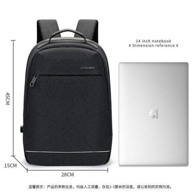 Men's business backpack large capacity computer bag USB waterproof backpack