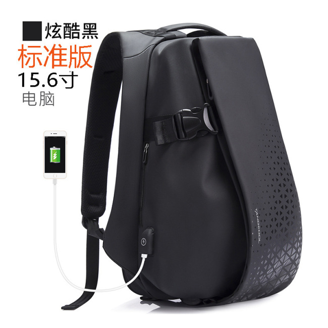 Cycling bag Korean student sports bag waterproof men's backpack computer backpack